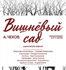Афиша театр драмы рязань август 2017 билеты в театр эстрады санкт петербург